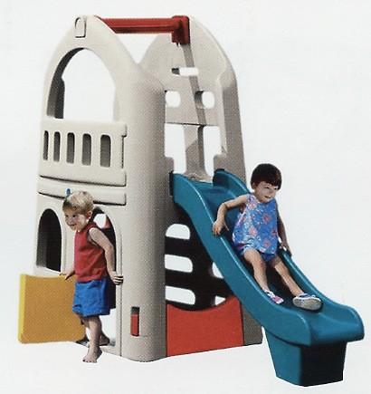Naive Slide